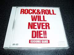 CD「子供ばんど/ROCK & ROLL WILL NEVER DIE!!」うじきつよし