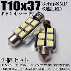 ベンツ EクラスW210/W211/W124 GLクラス X164 キャンセラー付ナンバー灯LED
