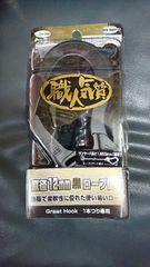 新品:トーヨー:黒シリーズ安全帯No.GH-666