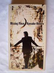 Missing Piece  [VHS] /  氷室京介