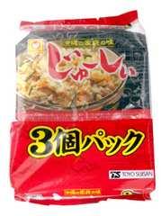 沖縄の家庭の味 じゅーしぃー3個パック K10