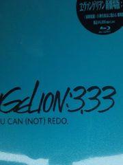 ���� �����@���Q�������V�����:Q EVANGELION:3.33 Blu-ray ����