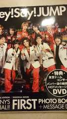 Hey! Say! JUMP�uFIRST PHOTO BOOK�v�ʐ^�W/DVD�t/NYC