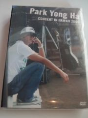 DVD3枚組 パクヨンハ CONCERT IN HAWAII 2006送料無料