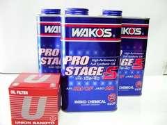 (W5)GX400GX250XS250WAKO'S高性能エンジンオイルセツト