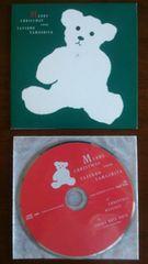 (CD)山下達郎☆2004年ファンクラブ限定クリスマスCD★激レア!入手困難!