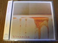 VITARISE CD Vitarise 男女ユニット