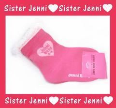 *SISTER JENNI BABY*�ުƨ*ʰ�ۺ�ڰ�����*��ݸ*9-11�a*