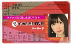 ���~�l�[�g �Ƌ��؃J�[�h��AKB48�������z�؁@GIVE ME FIVE!
