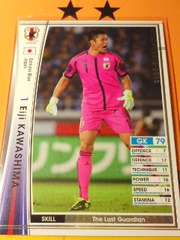 WCCF 12-13 [白] 日本代表 / エイジ・カワシマ ☆3点で送料無料
