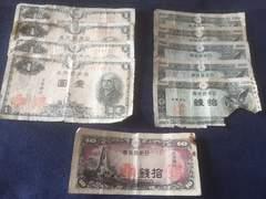 古紙幣10枚セット/壹圓/拾錢