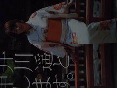 井川遙ムック版写真集&解説「井川遙と申します」
