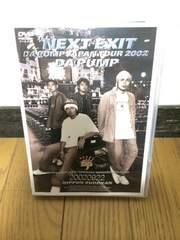 DA PUMP next exit ���C�udvd �_�p���v ��i ��������