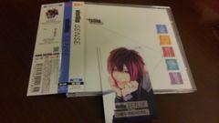 Vistlipヴィストリップ/SENSE/初回DVD付きVister盤/Tohyaトレカ付き