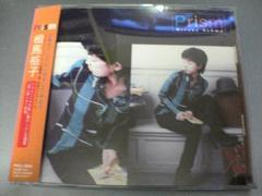 相馬裕子CD Prism
