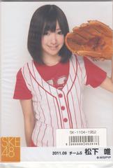 SKE48 ベースボール写真セット 松下唯
