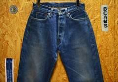 ◆廃盤◆BEAMSビームス【55501XXタイプ】W30(75cm)・股下76cm