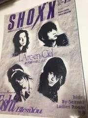 SHOXX Vol.25 表紙ラルク 1994年7月