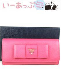 ◆美品!プラダ 長財布 りぼん ピンク e605