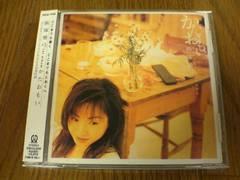 飯塚雅弓CD かたおもい