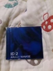 相川七瀬「ID:2」ベスト初回/2枚組