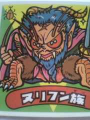ロッテ 悪魔VS天使シール ヌリフン族(ビックリマン)