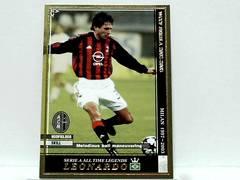 WCCF 2002-2003 ATLE レオナルド ミラン EX 02-03 即決販売