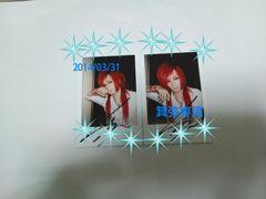 2013年CELL(La'Mule)SINチェキ2枚◆サイン入り貴重即決