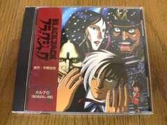 VCD ブラックジャック カルテ6