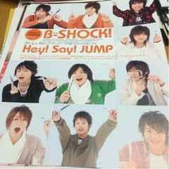 hey!say!jump/ya-ya-yah/旧7等/雑誌/切り抜き/大量まとめ!