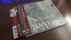 Versailles/Holy Grail/通常盤帯付き/LAREINE KAMIJO