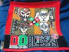 超素敵★DD北斗之拳★ハンドタオル★DD-004★レッド★