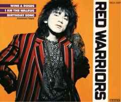 RED WARRIORS「WINE & ROSES」DIAMOND☆YUKAI