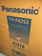 完全売り切り Panasonic TH-P42S2 プラズマテレビ 未使用品