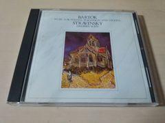 CD「弦・打・チェレスタのための音楽&火の鳥 ブレーズ」★