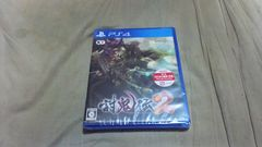 【新品PS4】討鬼伝2