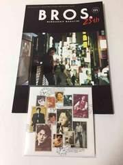 値下げ!福山雅治25周年記念ファンクラブ記念DVD&記念会報