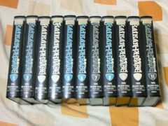 ビデオ 快感フレーズ 完全版全11巻 DVD未発売 新條まゆ KAIKANフレーズ