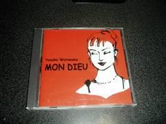 CD「渡辺靖子/MON DIEU 私の神様」シャンソン 即決