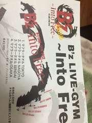 B'z 2012 INTO FREE EXTRA マフラータオル ナゴヤ 新品未開封