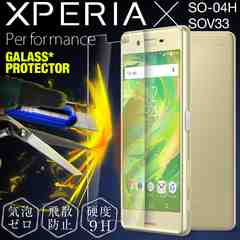 Xperia X Performance SO-04H SOV33 �����K���X���|�I���x����