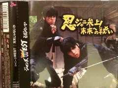 ����!�����A!���W���j�[�YWEST/��������Ȃ����������B/CD�{DVD