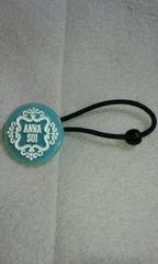 ANNASUI・アナスイ 飾り付きヘアゴム ロゴ&ラメ 水色 中古・美品
