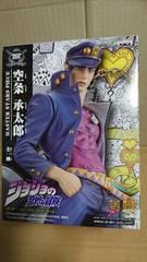 ジョジョの奇妙な冒険 空条承太郎 新品未開封フィギュア