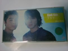 kinki  kids  CD