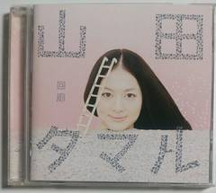 (CD)山田タマル☆回廊★「My Brand New Eden」収録アルバム♪