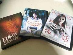 �|���b�� �z���[ DVD 3�{�Z�b�g ���܂��t��