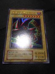 ブラックマジシャン P4-02 UR B