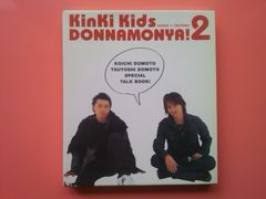 Kinki Kids  �uDONNAMONYA!2�v �{ �L���L