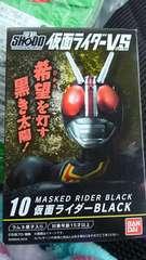 SHODO仮面ライダーVS 10 仮面ライダーブラック 未開封 新品